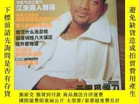 二手書博民逛書店罕見時尚雜誌(2000年第5期)封面人物:威爾·史密斯Y2500