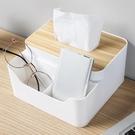 橡木蓋 遙控器收納 面紙盒 收納盒 手機收納盒 置物盒 桌面收納 居家【RS908】