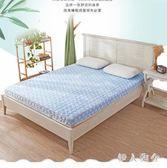 床墊高密度記憶海綿榻榻米1.2m床單人墊被床褥1.2mzzy4109『伊人雅舍』