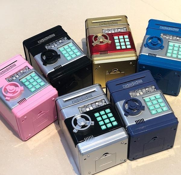 ATM密碼音樂存錢罐.自動吸鈔存錢桶兒童保險箱保險櫃自動捲錢機儲蓄機