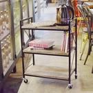 (免運)Loxin工業風原木刷紋三層推車加大款 餐架 書架 廚房架 花架 三層架【BU1471】