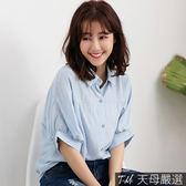 【天母嚴選】純色素面寬鬆澎澎袖襯衫(共二色)