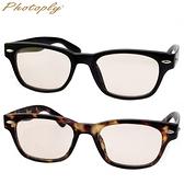 又敗家PHOTOPLY英倫風威靈頓框抗藍光眼鏡2108-BK-CD12A防藍光眼鏡適在家上班遠距工作學生視訊上課
