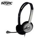 INTOPIC 廣鼎 簡易型耳機麥克風 JAZZ-218