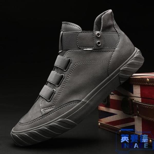 男鞋秋季馬丁靴高幫皮鞋百搭男士休閒冬季棉鞋【英賽德3C數碼館】