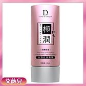 女性私密保養潤滑液 按摩液 按摩油 天然推薦水水的粉嫩 獨愛 極潤 水溶性潤滑液 65ml-粉嫩保濕