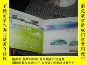 二手書博民逛書店中國2010上海世博會郵票珍藏罕見面值20. 20079 中國2