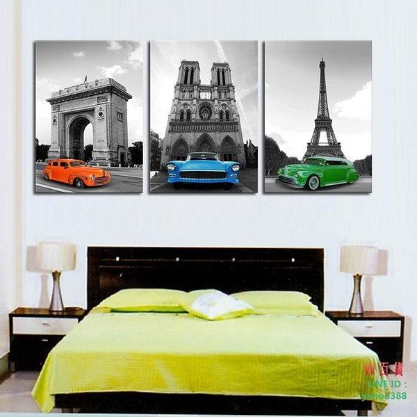 客廳無框畫三聯畫臥室裝飾畫現代壁畫墻掛畫 紅藍綠(W188)
