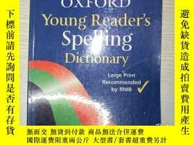 二手書博民逛書店OXFORD罕見Young Reader s spelling