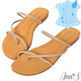 Ann'S水洗牛皮-簡單不簡單圓條夾腳細帶小羊皮平底涼拖鞋-杏