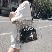 手提包夏天透明果凍包包女2018新款韓版潮?條側背包休閒子母沙灘包 萬聖節