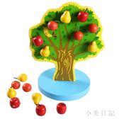 兒童益智早教快樂果園串串樹彩色磁性水果串珠木制玩具 aj3620『小美日記』