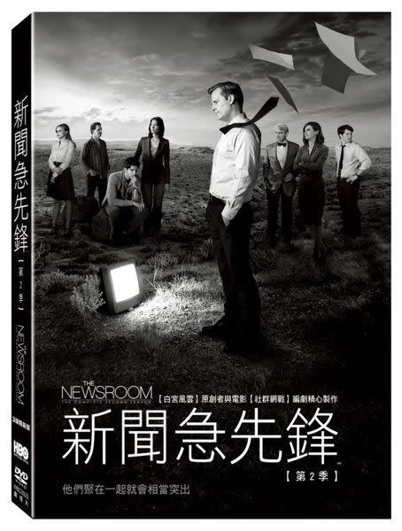 新聞急先鋒 第2季 DVD 歐美影集 (購潮8)