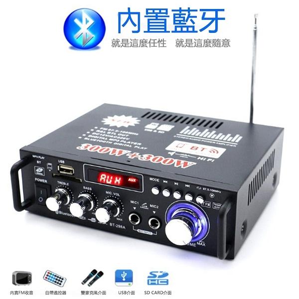 【榮耀3C】家用發燒音響前後級放大器 大功率二四通道舞臺專業功放機12伏藍芽 110v