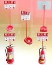 消防器材批發中心 滅火器放置架 10P、20P ABC滅火器紅色塑膠製單入放置箱 滅火器放置架