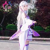 從零開始的異世界生活艾米麗婭cos服艾米莉亞cosplay女服裝  SMY12576【KIKIKOKO】