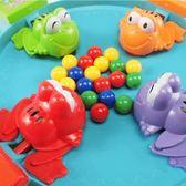 桌面游戲青蛙吃豆桌面趣味游戲親子互動玩具青蛙搶豆子搶珠子游戲 {優惠兩天}