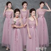 伴娘禮服新款韓版中長袖表演服灰色長款姐妹裙伴娘團禮服   蓓娜衣都