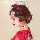 婚紗頭飾  韓式酒紅色蝴蝶結網紗結婚頭飾敬酒服禮服配飾 傾城小鋪