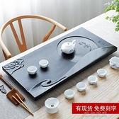 茶盤 烏金石茶盤整塊家用天然石材茶盤黑金石茶台 排水功夫茶具茶海
