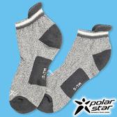 PolarStar 長效抗菌排汗運動襪『暗灰』P18511 露營.戶外.登山.排汗襪.彈性襪.紳士襪.休閒襪.短襪.
