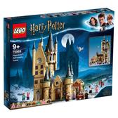 樂高積木Lego 75969 Hogwarts™ Astronomy Tower