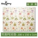 【Mang Mang】小鹿蔓蔓-雙面PE遊戲地墊(貓頭鷹)200X150X1cm[衛立兒生活館]