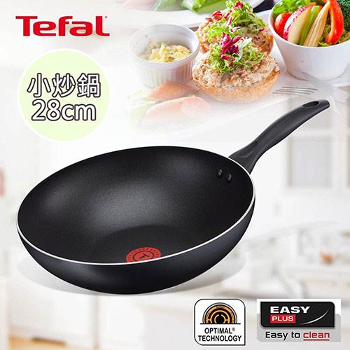 【Tefal 法國特福】輕食光系列28CM不沾小炒鍋