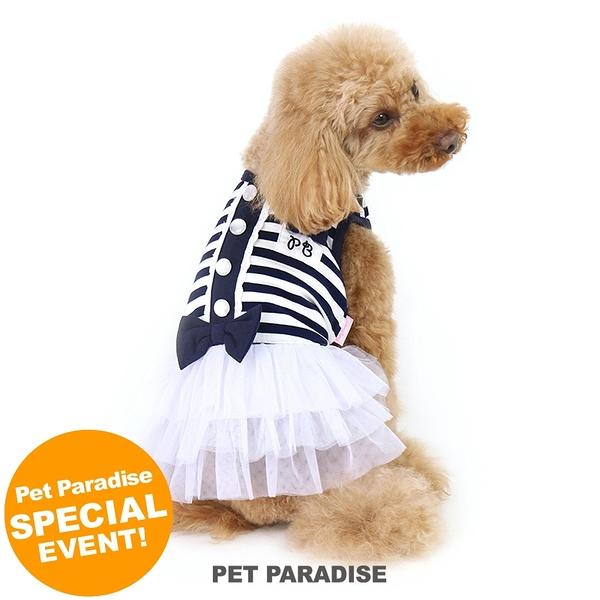 【PET PARADISE 寵物精品】Pretty Boutique 藏青色條紋澎澎裙 (3S) 寵物用品 寵物衣服《SALE》