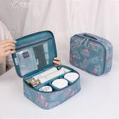 大容量化妝包小號便攜韓國簡約多功能化妝品收納包旅行防水洗漱包        伊芙莎