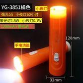 LED手電筒充電家用應急照明迷你手電強光遠射便攜小夜燈 七夕情人節