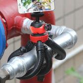 三腳架便攜單反相機微單攝影迷你支架