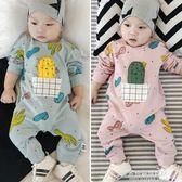 包屁衣寶寶連體衣春秋0-1-2歲新生的兒長袖爬爬服純棉外穿嬰兒衣服潮服   多莉絲旗艦店