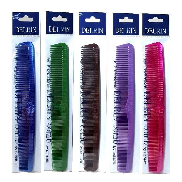 日本 DELRIN # 701 專業抗菌剪髮梳 ----耐熱120度 耐藥品性 日本製