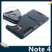三星 Note 4 N910 變形盔甲保護套 軟殼 鋼鐵人馬克戰衣 防摔 全包款 帶支架 矽膠套 手機套 手機殼