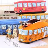 大容量創意汽車筆袋中小學生文具筆袋鉛筆盒男女帆布文具盒大容量文具袋OB2943『毛菇小象』