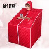 桑拿箱 家庭蒸汽桑拿浴箱家用汗蒸房熏蒸機汗蒸箱桑拿房發汗三用折疊YYP  蜜拉貝爾