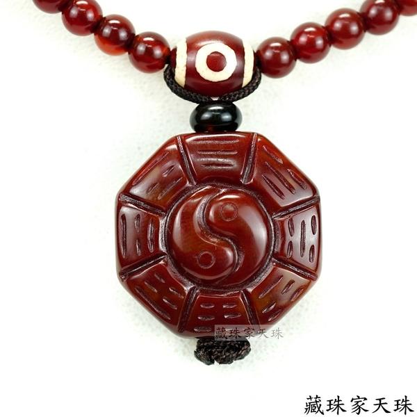 《藏珠家天珠》平安招財 兩儀八卦+財咒紅玉髓天珠項鍊