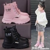 女童馬丁靴2020新款秋冬季皮靴加絨短靴兒童鞋子女秋季單靴雪地靴 聖誕節全館免運