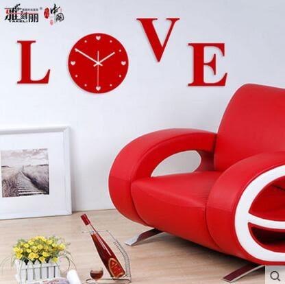 雅刻麗掛鐘客廳現代簡約石英鐘愛情創意時尚靜音藝術牆鐘LOVE鐘錶(12英吋)