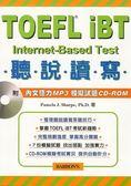 (二手書)TOEFLiBT聽說讀寫
