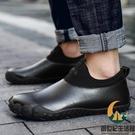 釣魚水鞋廚房鞋子雨鞋防水防滑雨靴套鞋短筒耐磨輕便【創世紀生活館】