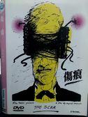 影音專賣店-O02-019-正版DVD【傷痕/聯影】-奇士勞斯基執導
