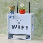 wifi收納盒機頂盒路由器收納盒安全透氣電線插排插座modem貓   居家物語