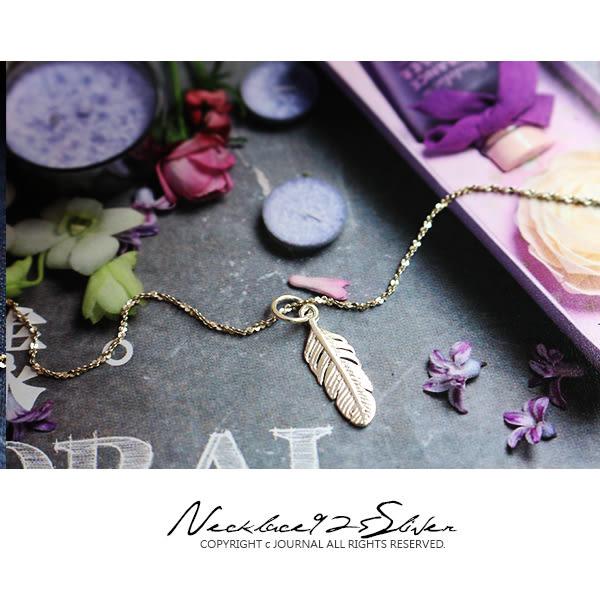 925純銀 自由象徵 羽毛 鎖骨鍊 短項鍊_質物日誌Journal