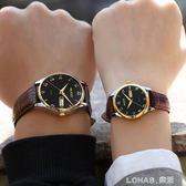 情侶錶一對價鋼帶時尚日歷手錶男女士夜光情侶手錶 igo 樂活生活館