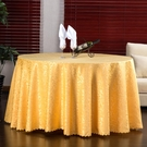 桌布 酒店桌布布藝餐廳臺布飯店餐桌布歐式大圓桌桌布圓形家用圓桌布【快速出貨八折鉅惠】