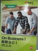 【書寶二手書T1/語言學習_WEH】eTALK新世代英語輕鬆學系列。商務英語篇。 第4冊:商務洽公。