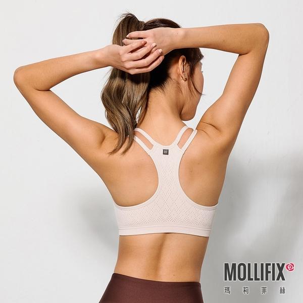 Mollifix 瑪莉菲絲 A++活力雙肩帶舒活BRA (甜杏)