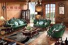 【大熊傢俱】 RE 931  新古典沙發 法式 真皮 美式新古典 凡賽宮 實木沙發 皮沙發 巴洛克 歐式沙發